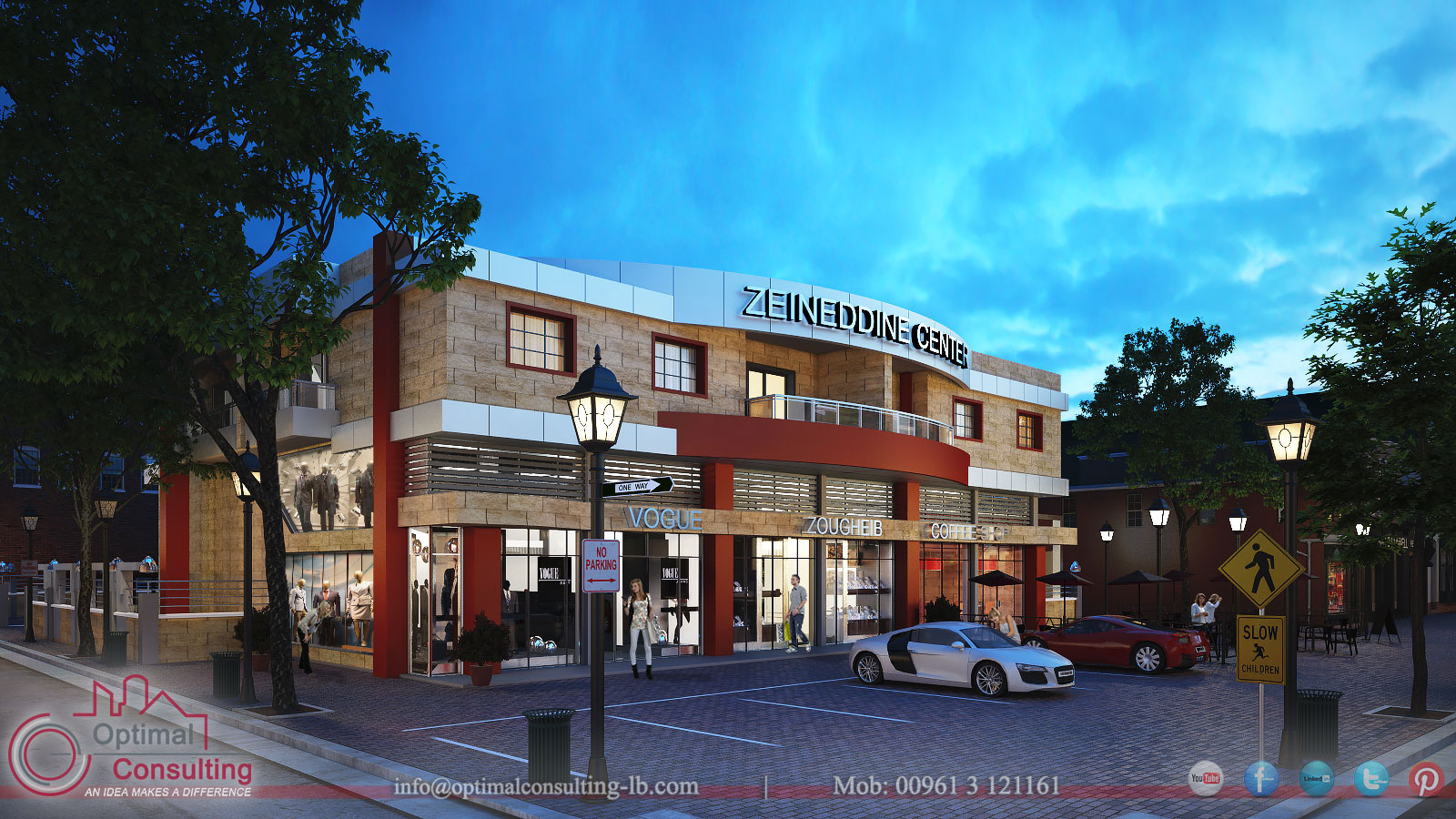 Zeineddine Mall - Architecture & Rendering